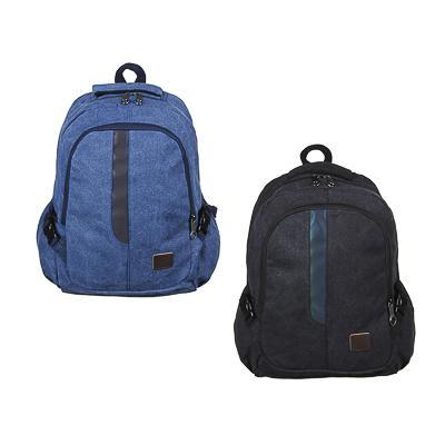 Рюкзак подростковый, 45x33x17 см, 1 отд, 3 кармана, боковые утяжки, холст под джинсу, иск.кожа, 2цв.