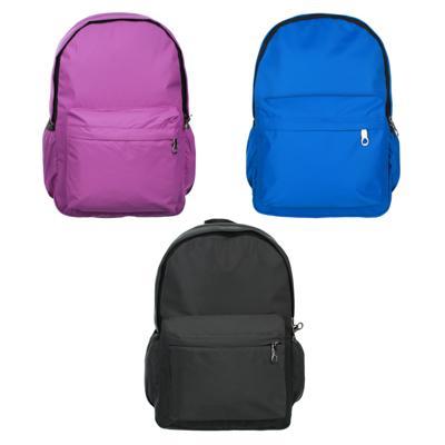 Рюкзак подростковый, 39x29x15см, 1 отделение, 3 кармана, нейлон, 3 цвета
