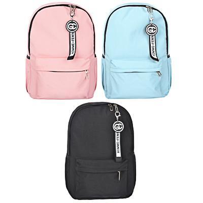 Рюкзак подростковый, 43x30x12см, 1 отделение, 3 кармана, брелок, полиэстер под