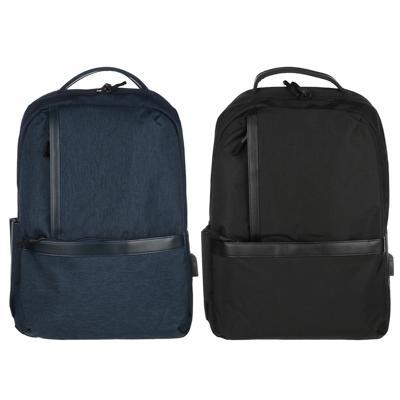 Рюкзак подростковый, 43x29x11,5 см, 1 отделение, 2 кармана, полиэстер под ткань, иск.кожа, 2 цвета
