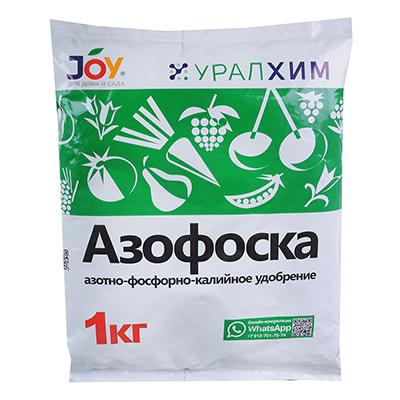 Азофоска, 1 кг