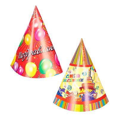 Капитан Весельчак Набор праздничных бумажных колпаков 6шт, 40х20см, 2 вида, 530143/151