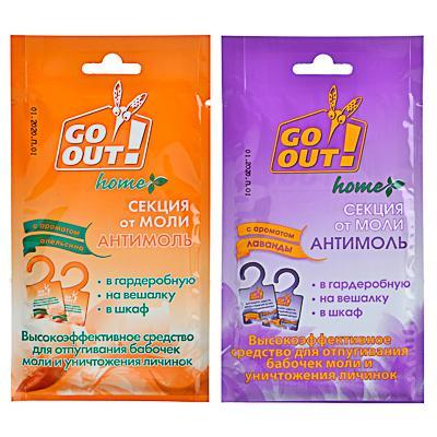 Секция от моли GO OUT с ароматом лаванды/апельсина,1шт