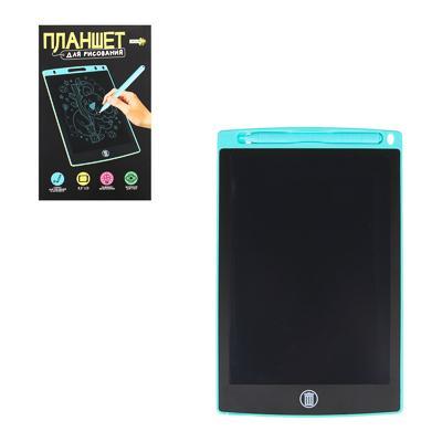 ХОББИХИТ Планшет для рисования LCD экран, 8,5 дюймов, пластик, 4 цвета