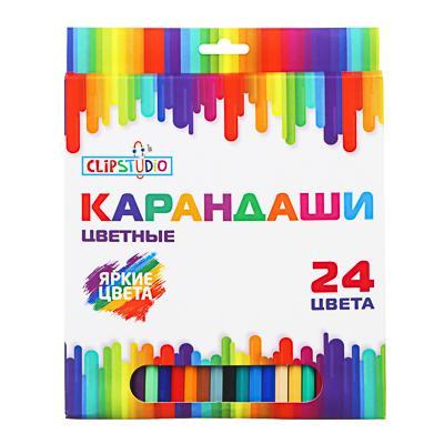 ClipStudio Карандаши 24 цвета шестигранные заточ., пластик, улучшенное письмо, в карт.коробке