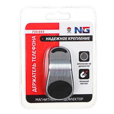 NEW GALAXY Держатель телефона магнитный на дефлектор, Г-образный, пластик, черный