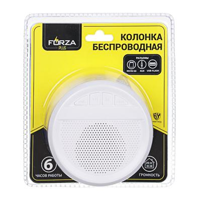 Колонка беспроводная FORZA, пассивный излучатель, BT:5.0, 1200 мАч, 3Вт, 11x7,5см, пластик