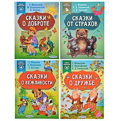 АСТ Книга