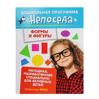 РОСМЭН Книга обучающая