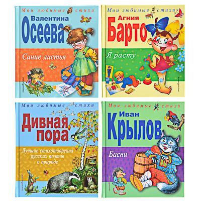 ЭКСМО Книга