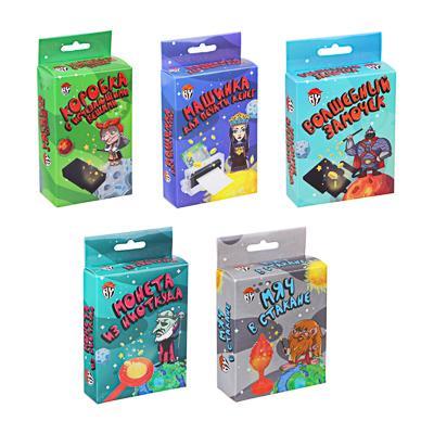 LDGames Фокус 2,5х10х7см (+/- 1-3см), пластик, 5 видов