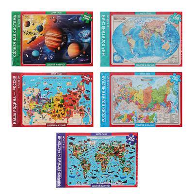 ГЕОДОМ Карта-пазл 260 дет., бумага, 47х33 см, 5 дизайнов