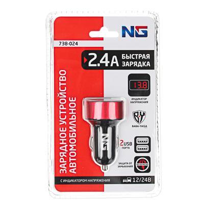 NG Зарядное устройство в авто с дисплеем, 2xUSB, 2.1A, блистер, пластик