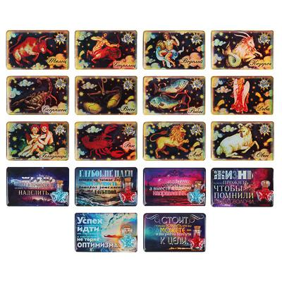 Магнит виниловый со стерео эффектом и декором, 8х5см, знаки зодиака, афоризмы, 18 дизайнов