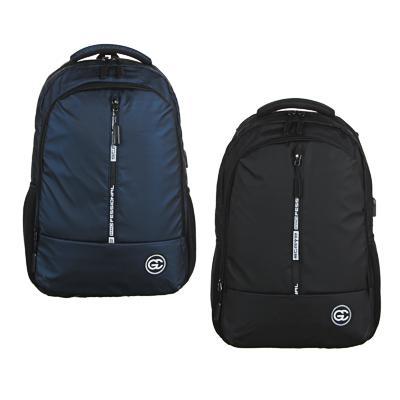 Рюкзак подростковый, 44x27x12см, 2 отделения, 3карм, водоотталк.нейлон, рельеф.спинка, USB, 2 цвета