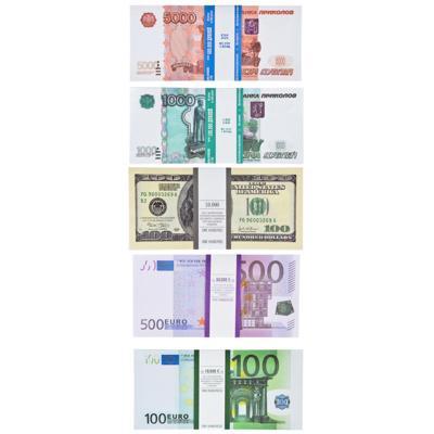 Набор Сувенирные деньги гигантские, 5 видов