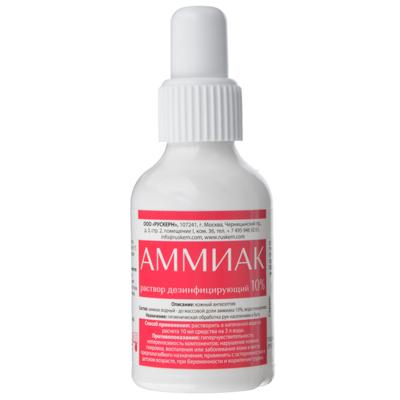 Аммиак р-р.д/наружн.прим. 10%, 40мл, фл.полимерн.
