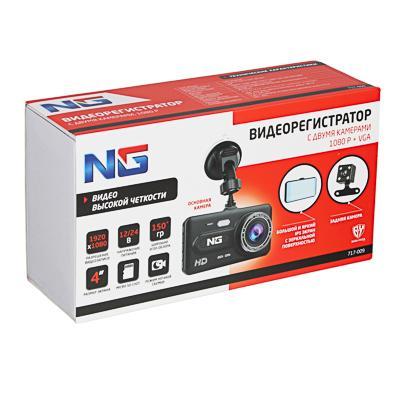NG Видеорегистратор Full HD с 2 камерами, 150гр, дисплей 4