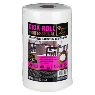 Салфетки-полотенца House Lux GIGA ROLL с теснением, универсальные, вискоза, 220шт/в рул, 25x20+-1см