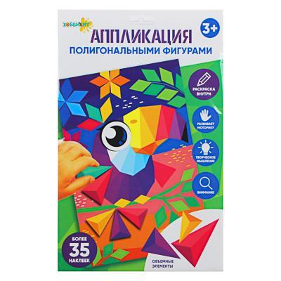 ХОББИХИТ Аппликация полигональными фигурами, картон, 20х30х1,5см, 6 дизайнов