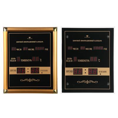 Часы настенные электронные 32х38см (дата, время, температура, будильник), пластик, 2 дизайна