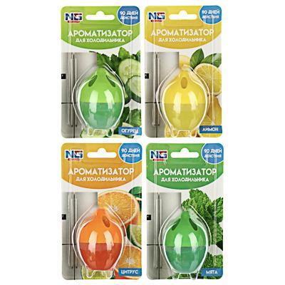 NEW GALAXY Ароматизатор для холодильника, 4 аромата (лимон, мята, огурец, цитрус)
