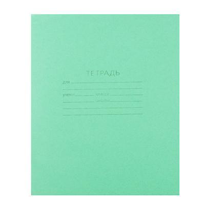 Тетрадь школьная 18л. в клетку, блок №2, зеленая обл., скрепка
