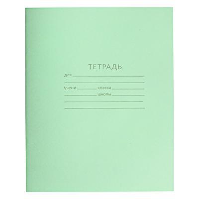 Тетрадь школьная 24л. в клетку, блок №2, зеленая обл., скрепка