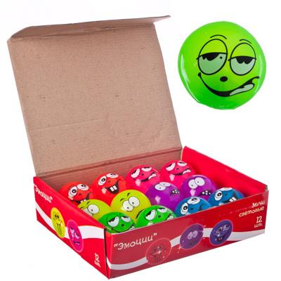 """Мяч световой """"Эмоции"""" резина, d5,5см, микс - 1"""