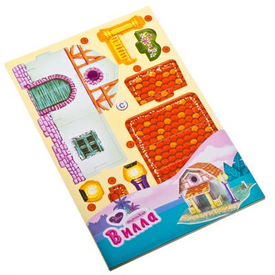 "3D Пазл ""Домики"", 15x20см, картон, 4 дизайна, 2611K-A - 1"