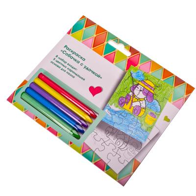 """Набор для раскрашивания """"Собачка с удочкой"""", бумага, цветные карандаши, 18х16х1см - 1"""