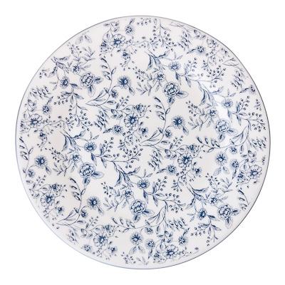 MILLIMI Венера Тарелка десертная опаловое стекло 20см, LFBP80/6-160206 - 1
