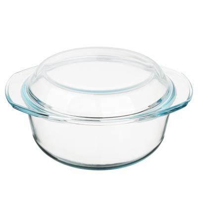 Кастрюля жаропрочная с крышкой 2.5 л SATOSHI, стекло - 1