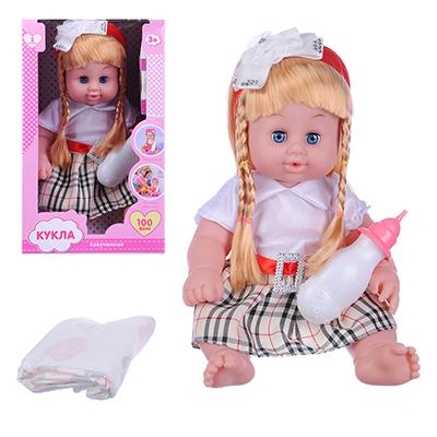 ИГРОЛЕНД Кукла функциональная с аксессуарами, звук, пластик, текстиль, 30см, 2 дизайна - 1