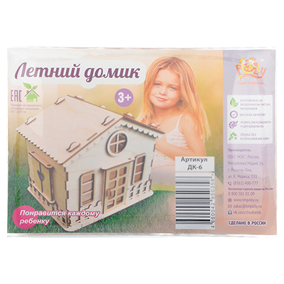 ПОЛЛИ Домик для кукол Летний домик, фанера, 15х15х11см, ДК-6 - 1