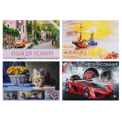 Альбом для рисования А4 ClipStudio 20 л., офсет 100 г/м2, обл.картон 240 г/м2, скрепка, 4 дизайнов - 1