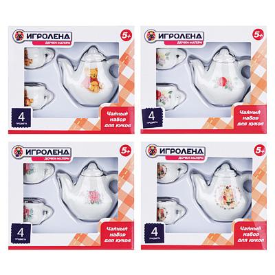 ИГРОЛЕНД Набор чайный для кукол, керамика, 10х8,5х3,6см, 4 дизайна - 1