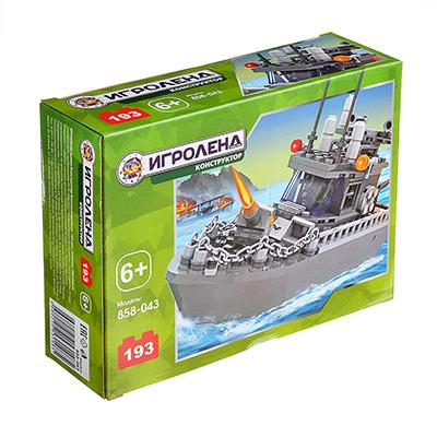 ИГРОЛЕНД Армия Конструктор Военный крейсер, 193дет., пластик, 20x15x6см - 1