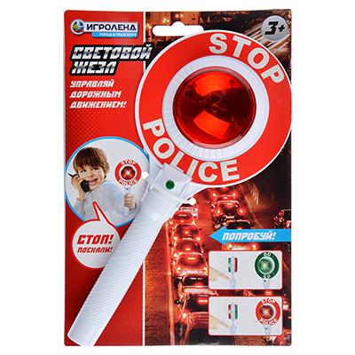 ИГРОЛЕНД игровой жезл световой, пластик, 25х3,5х17см - 1