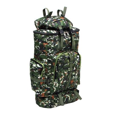 Рюкзак туристический ЧИНГИСХАН отделение для палатки, 65 литров,80х35х18 см, полиэстер - 1