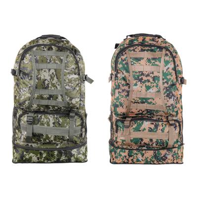 Рюкзак туристический ЧИНГИСХАН 55 литров, 2 цвета, 60х38х18 см, полиэстер - 1
