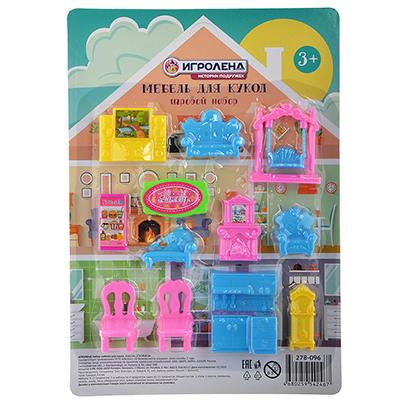 ИГРОЛЕНД Набор мебели для кукол, пластик, 27х19х4см - 1