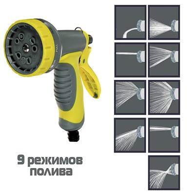 INBLOOM Пистолет-разбрызгиватель, 10 режимов, эргономичная ручка, нейлон, пластик - 1