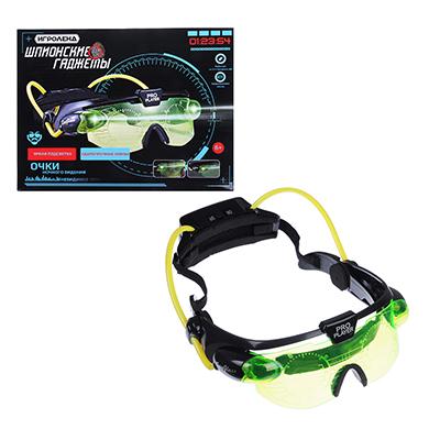 ИГРОЛЕНД Гаджеты шпионские: очки ночного видения, свет, ABS, 2хАА, 30х19х7,5см