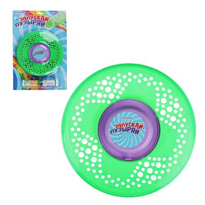 """Летающая тарелка с мыльными пузырями """"Запускай и пузыряй"""", 80мл, мыльный р-р, пласт,28х43х3см - 1"""