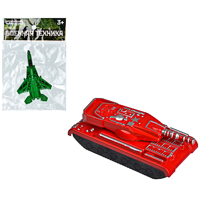 Игрушка в виде военной техники, пластик, 10х5х1см, 3 дизайна - 1