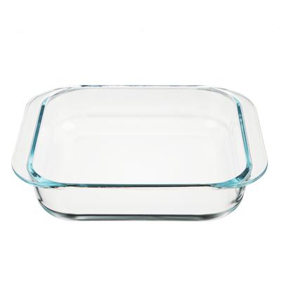 SATOSHI Форма для запекания жаропрочная квадратная, с ручками, стекло, 27.5x24x6см, 2,3л - 1