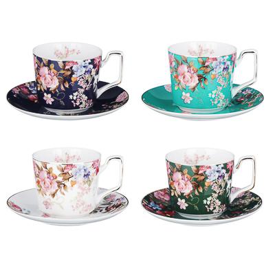 MILLIMI Японский сад Набор чайный 2 пр., 260мл, костяной фарфор, 4 дизайна - 1