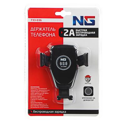 NG Держатель телефона на дефлектор с беспроводной зарядкой, 10W, 2А, пластик - 1