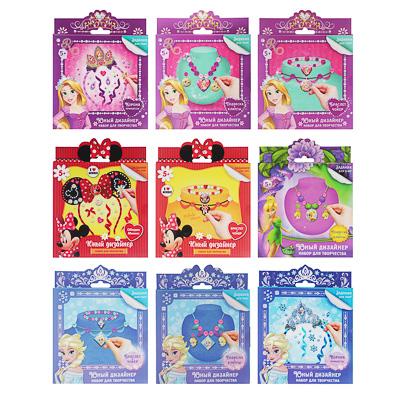 """Набор для творчества Disney """"Набор юного дизайнера"""", металл, картон, пластик,  15х20см, 9 дизайнов - 1"""